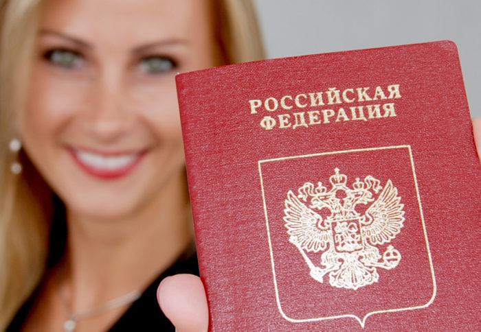 Гражданство Российской Федерации: кто имеет право на него, зачем нужно, плюсы, особенности для стран СНГ и что дает иностранцам