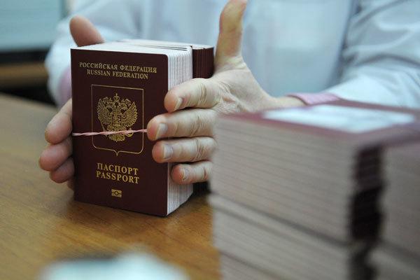 Сроки получения российского паспорта