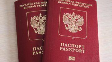Собираем нужные документы для оформления загранпаспорта