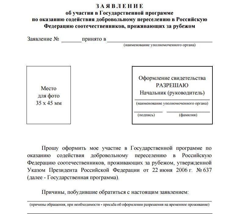ArtOfWar. Загорцев Андрей Владимирович. Третья мировая 80-е. ч.3