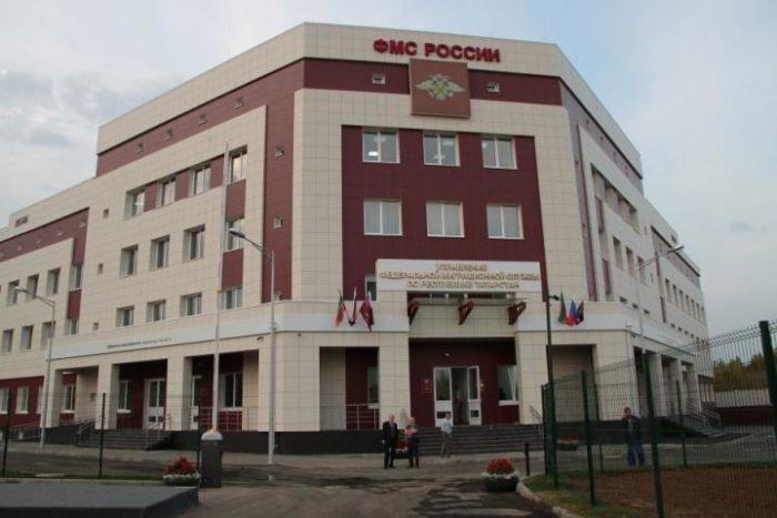 Здание ФМС