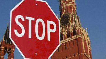 Запрет на въезд в Россию и способы его преодоления