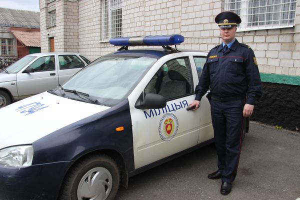 Сотрудник белорусской милиции