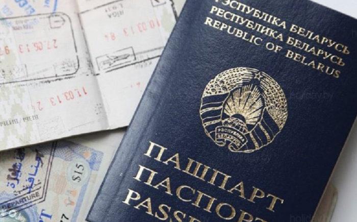 Паспорт Республики Беларусь