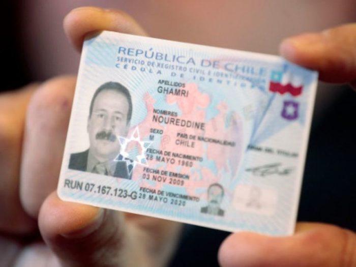 Национальная ID-карта Чили