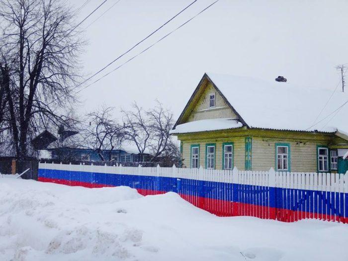 Частный дом В России