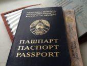 Белорусский паспорт можно получить, прожив в Республике 7 лет.