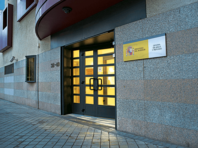 Центральный офис OAR в Мадриде