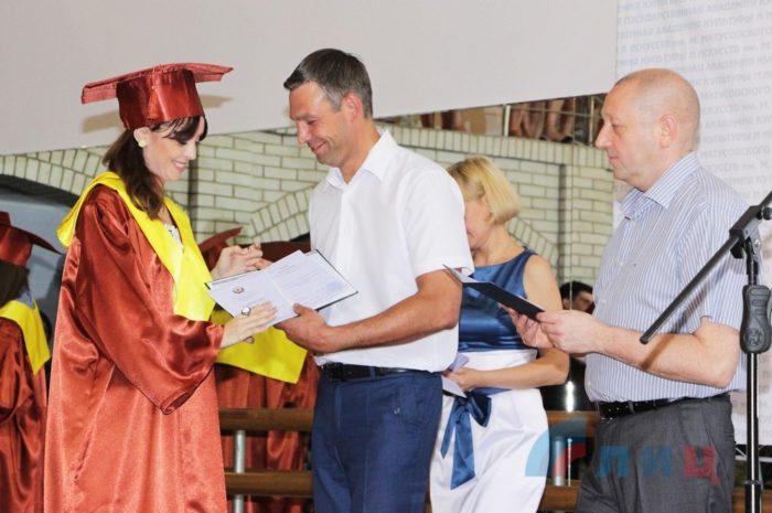 Вручение диплома о высшем образовании