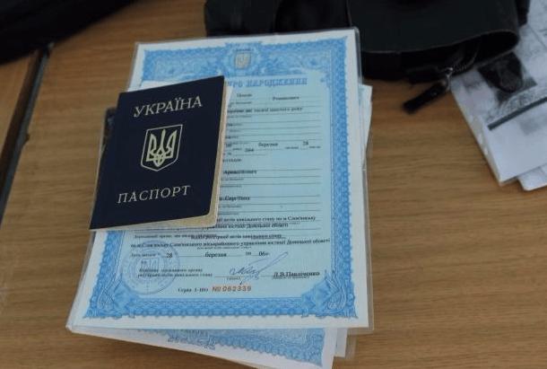 Документы на статус беженца