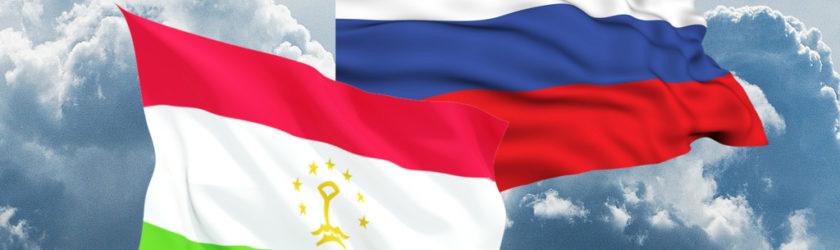 флаги таджикистана и россии