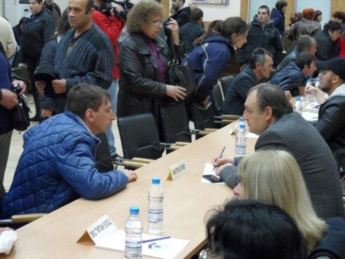 Государственное агентство занятости Болгарии