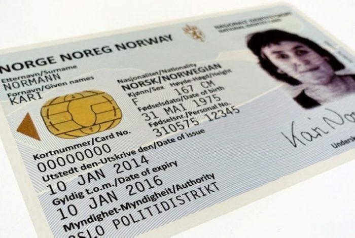 ID-карта гражданина Норвегии