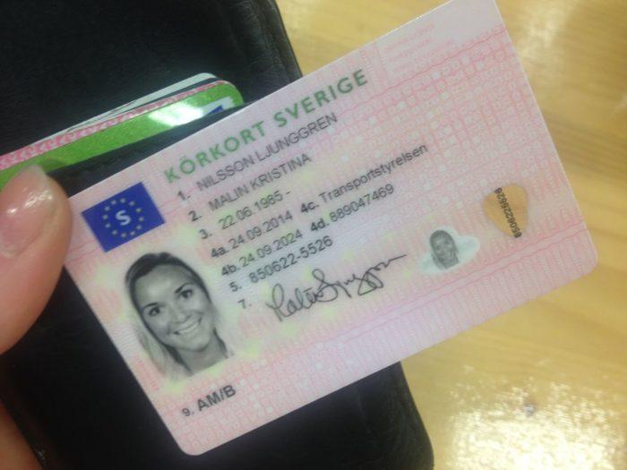 ID-карта гражданина Швеции