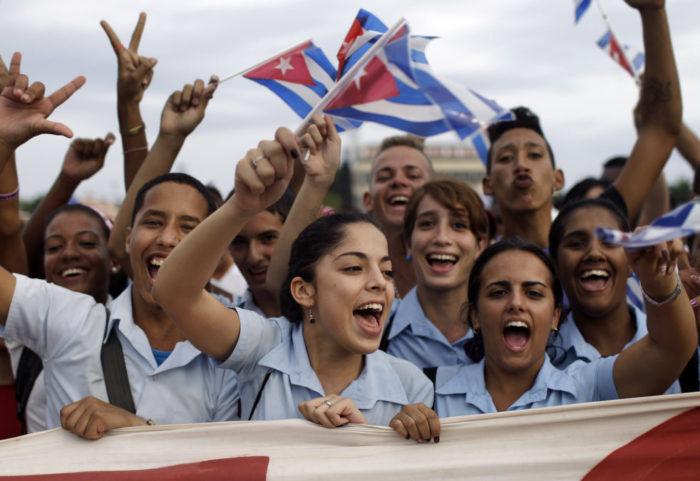 кубинские студенты