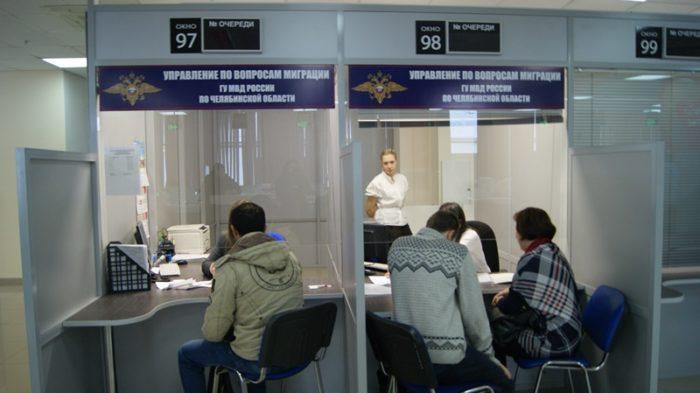 Отделение МВД РФ