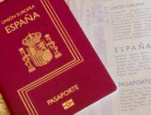 Паспорт Испании