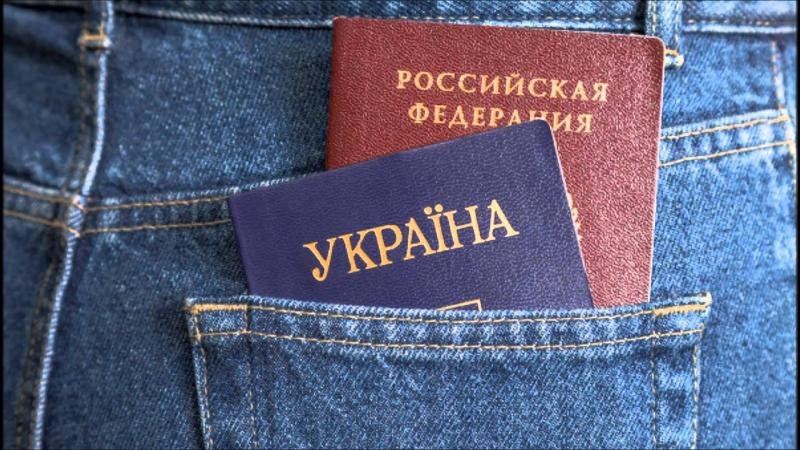 украинское гражданство без отказа от российского гетт такси вызвать онлайн