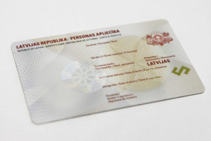 Идентификационная карта гражданина Латвии