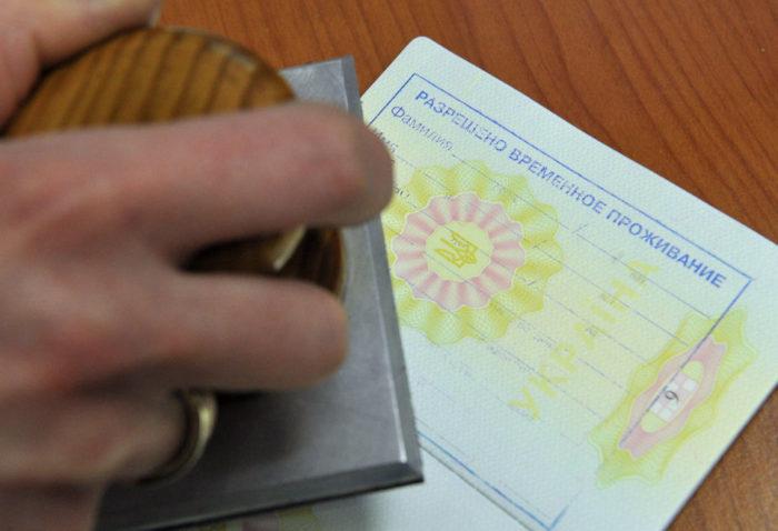 Штамп РВП в паспорте на разрешение иммиграции