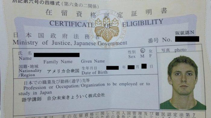 сертификат о статусе