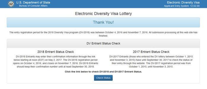 Скриншот главной страницы лотереи