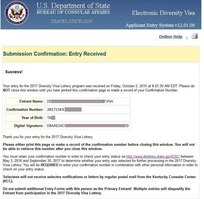 Скриншот страницы с кодом подтверждения
