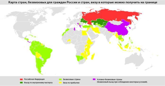 Список стран для безвизового посещения гражданами РФ
