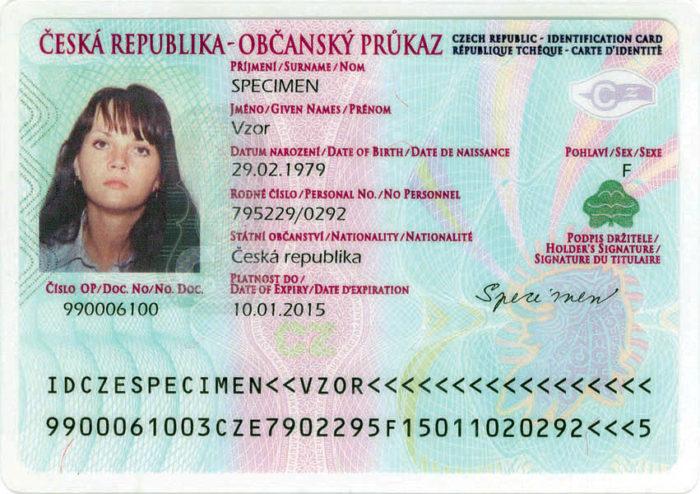 Удостоверение личности гражданина Чехии