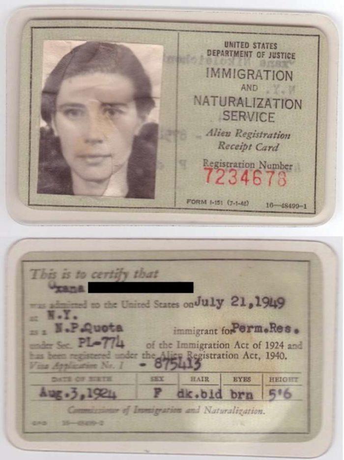 Первые образцы свидетельств о регистрации иммигрантов в США