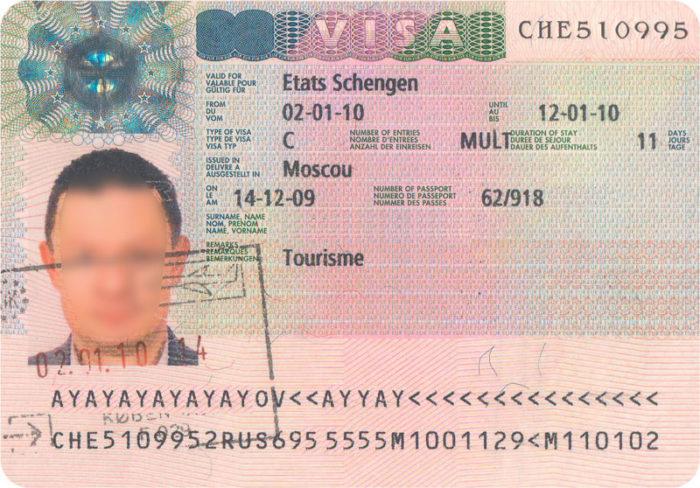 Виза на въезд в Швейцарию