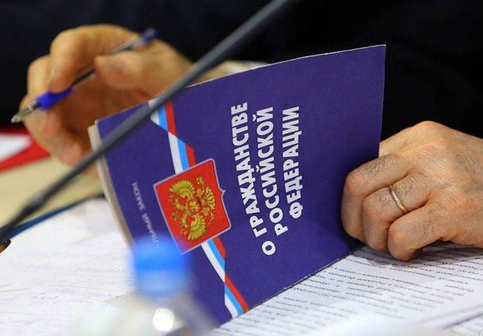 Закон о гражданстве РФ — базовый документ для мигрантов