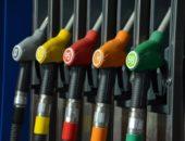 стоимость бензина