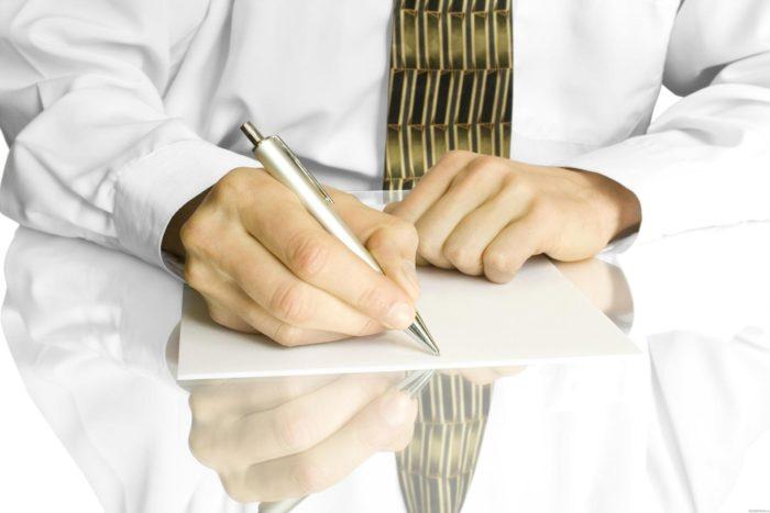 Заявление на документы
