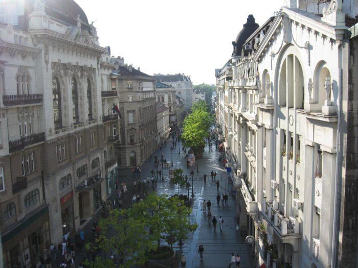 Центр Белграда