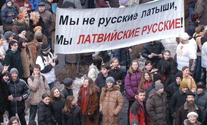 Русские в Прибалтике