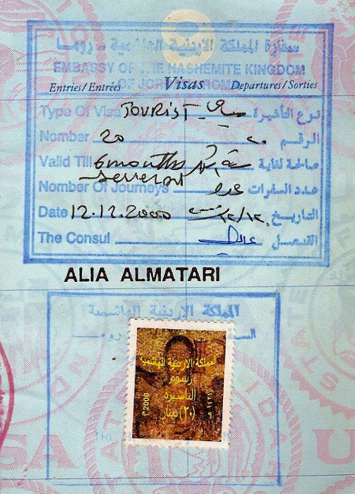 Деловая виза в Иорданию, выданная в посольстве страны