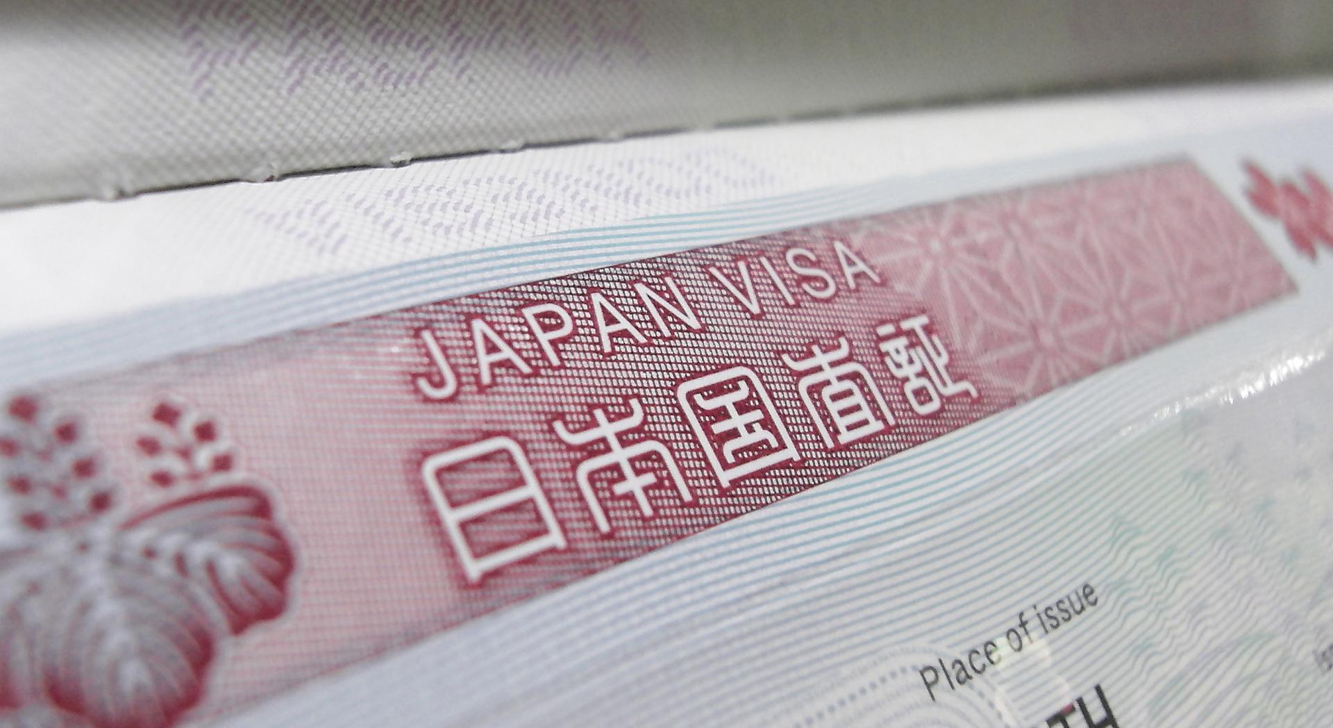Виза в Японию — оформление визы в Японию самостоятельно: документы и стоимость