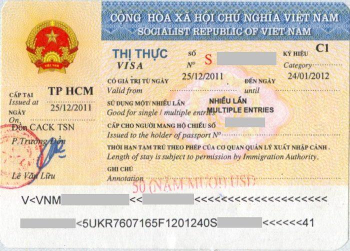 Типовой образец визы во Вьетнам