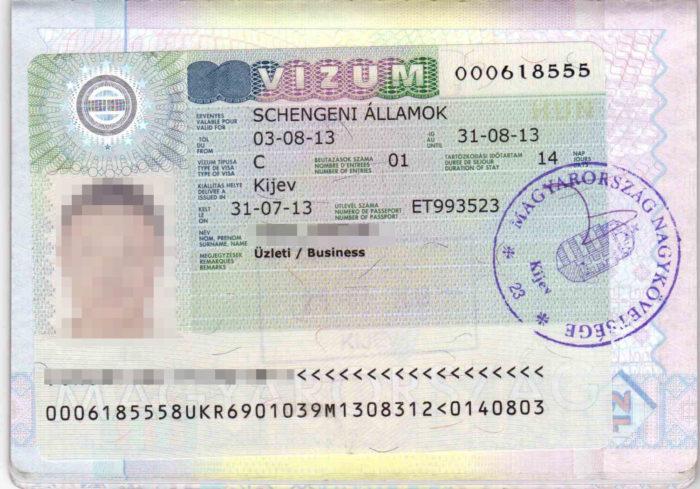 Шенгенская венгерская виза