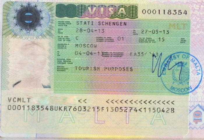 Шенгенская мальтийская виза