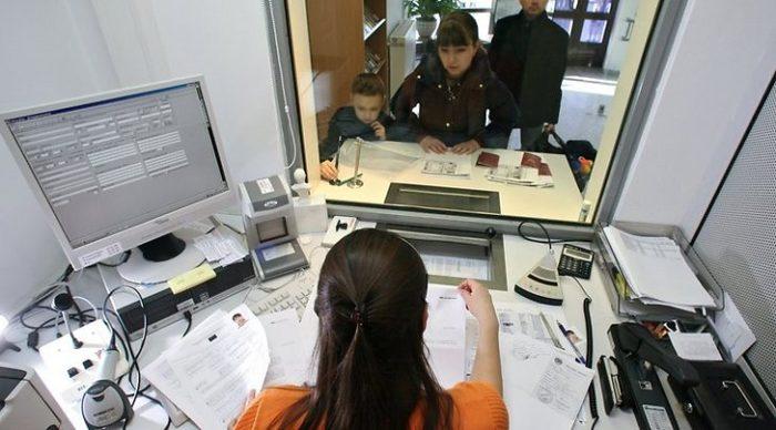 подача заявки на визу