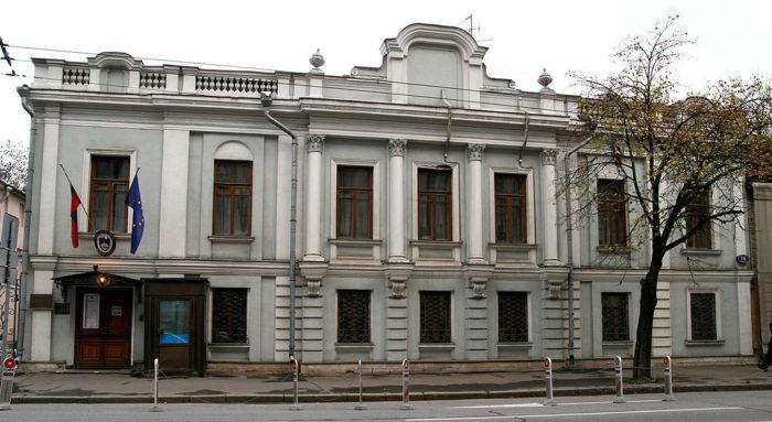 Посольство Словении