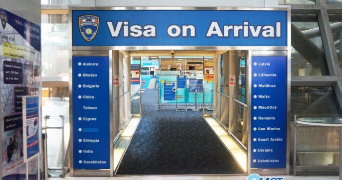 Стойка оформления виз по прибытии