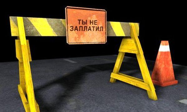 проверить должника на сайте судебных приставов казахстан