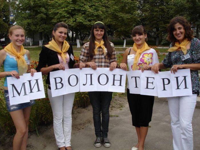 Украинские волонтёры