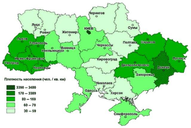 Плотность населения Украины