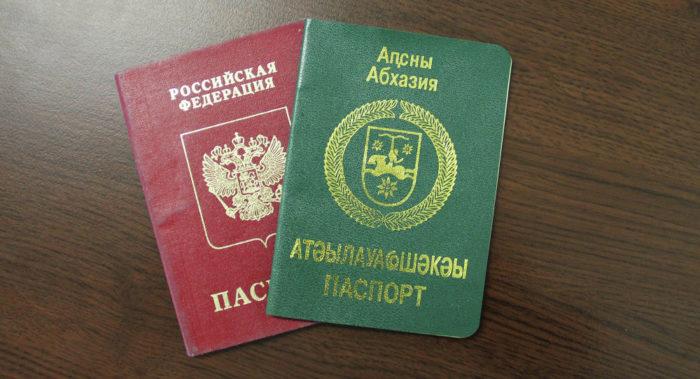 Паспорта России и Абхазии