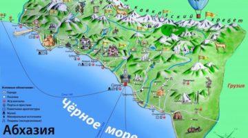 Жизнь в Абхазии: местные особенности и возможность получить гражданство