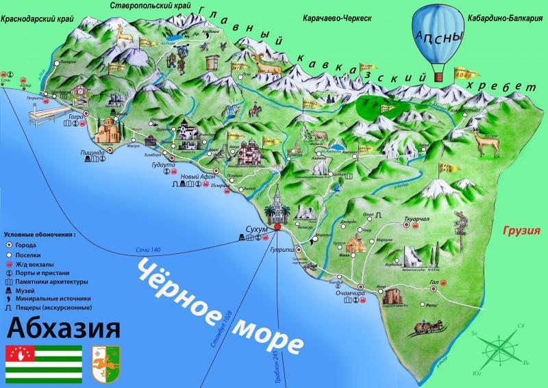 Жизнь в Абхазии: местные особенности и возможности для переезда